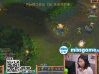 【Miss排位日记】138期 23杀不空大,中单新霸主杰斯!