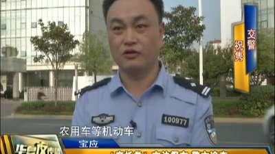 """《华夏夜表情》20141015:""""占中""""是严重社会政治事件"""