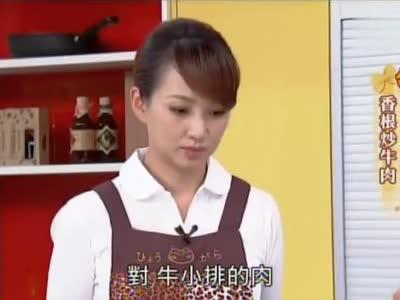 《美食好简单》20140930:台湾特色芋环鸭肉煲