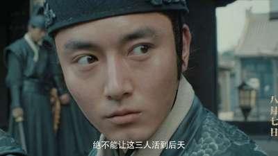 《绣春刀》剧情版预告 张震刘诗诗为命运抗争