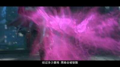 GodLike(超神学院第二季主题曲)