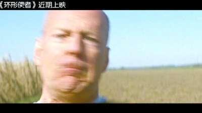 《环形使者》中文预告15秒