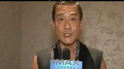 《太极2英雄崛起》 IMAX版预告片