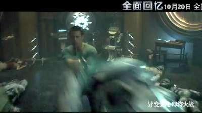 中国好声音多亮演唱《全面回忆》中文宣传曲完整版MV