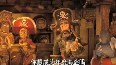 《神奇海盗团》 中文版预告片2