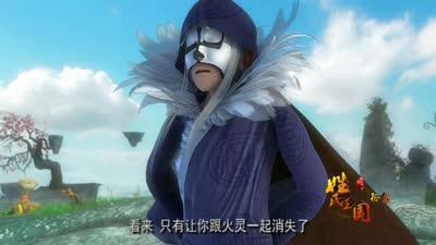 锦绣神州之姓氏王国03