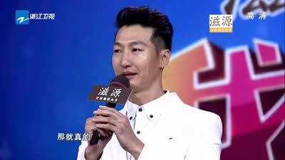 恩师陶喆现场连载 为洪天祥加油拉票-我不是明星