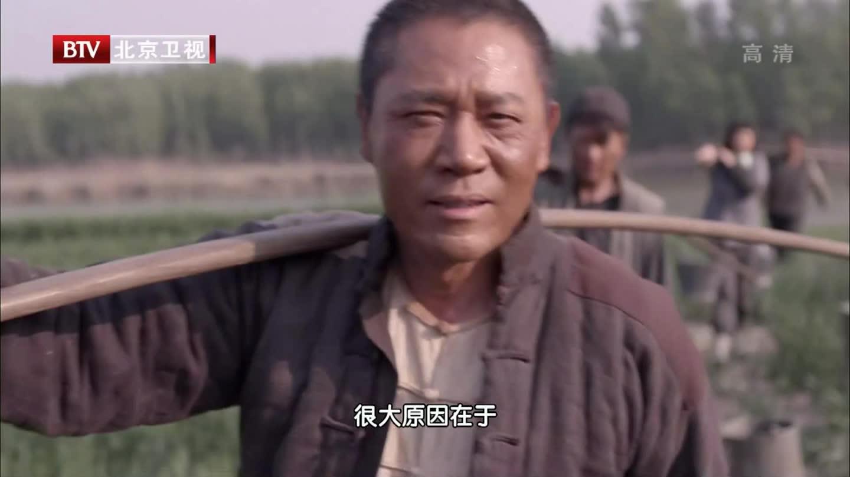 """《大戏看北京》20150107:陈宝国讲述""""老农民""""趣事 麦香村里欢乐多"""