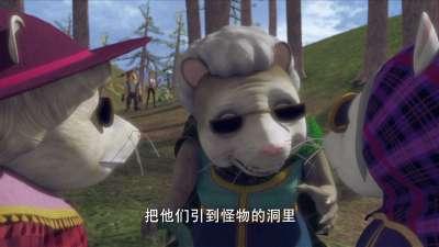 麦酷狮魔法历险记2 06