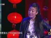 《组团儿上春晚》20150208:梁宏达支招婆媳大战 潘长江吐槽演员嗓音