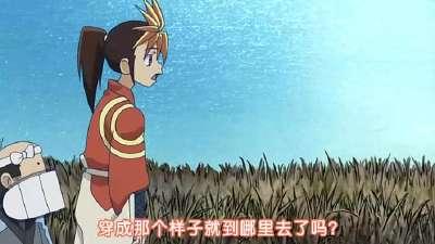 大江户火箭16
