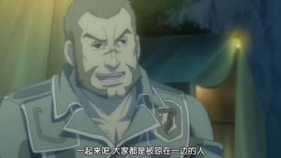 战场女武神07