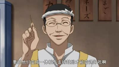 网球王子 浪速王子(后篇)