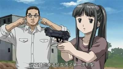枪手女孩 08