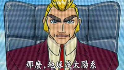 勇者王 OVA03