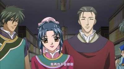 彩云国物语第2季39