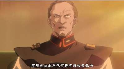 装甲骑兵波特姆斯幻影篇04