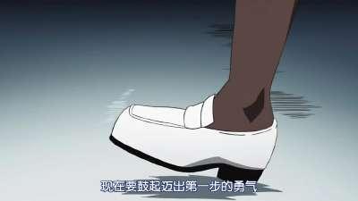 虎子Hyakko 01