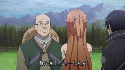 刀剑神域 第13话