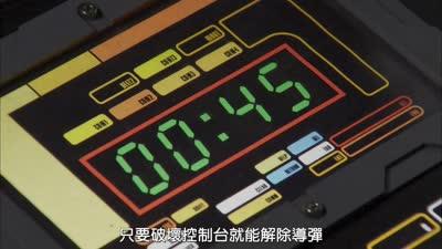 海贼战队豪快者05
