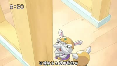 全力兔子07