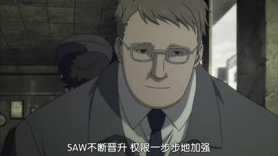 军火女王第二季 第02话