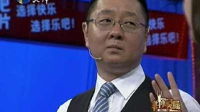 潘桃求职成功