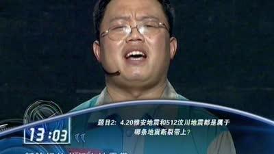"""""""标签哥""""彭宇遗憾离场"""