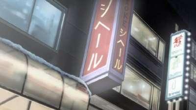东京魔人剑风贴 龙龙 第二幕06