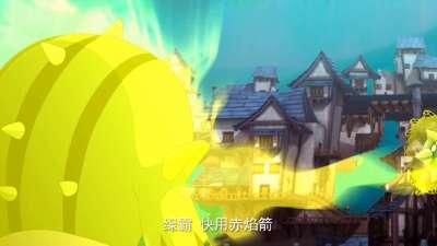 木奇灵之绿影战灵03