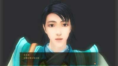 古剑奇谭 第04集