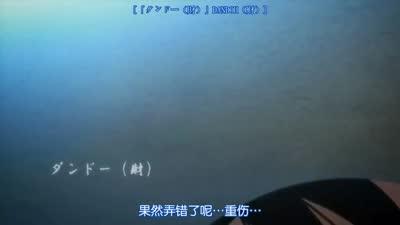 再见!绝望先生 01