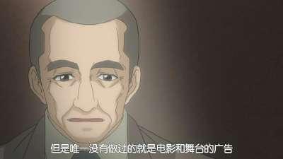 调酒师 03