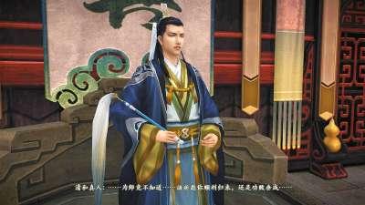 古剑奇谭贰 第22集