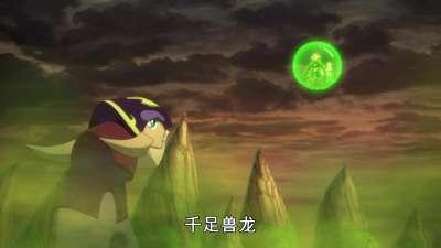 斗龙战士第二部32