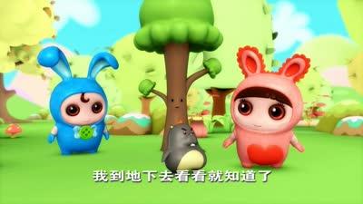 逗逗迪迪之汉字小侦探 第27集 长不大的小树