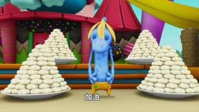 疯狂小糖 第26集 包好吃周年庆