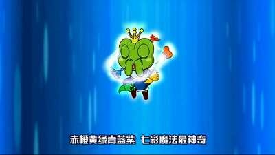 青蛙王子之蛙蛙学校01