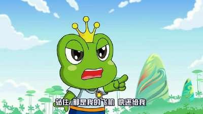 青蛙王子之蛙蛙学校41