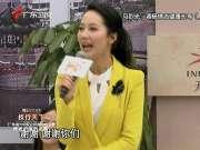 《健康来了》20121116:调畅情志健康长寿
