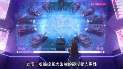 世界征服谋略之星01