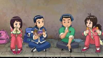 甜心格格2 第11集