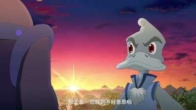 太极蝌蚪成长记之拜师习武篇2 第23集