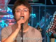 李志2011年跨年音乐会《Imagine》全场