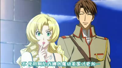 今天开始做魔王 OVA 04