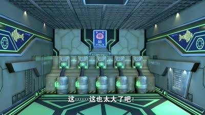 猪猪侠6 第27集