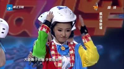 二次元美少女叶梓宣挑战 宅男女神频繁落水