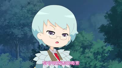 小花仙 第45集