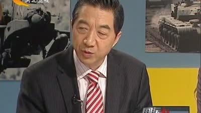 温故2012:中国周边防务要览(下)