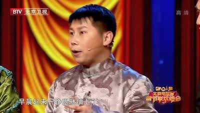 李菁 何云伟《五脏休假》